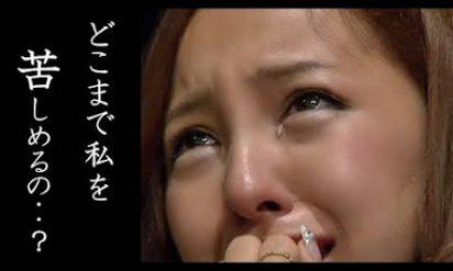 【批判殺到】板野友美いまだにTAKAHIROに未練タラタラ!?病みツイートが話題!
