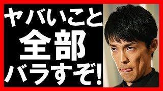 清水良太郎 逮捕にヒヤヒヤしている芸能人 女性?「遊び仲間のことをしゃべるかもしれない!」【戦々恐々】