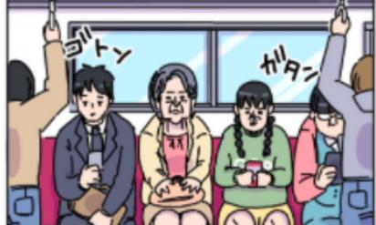 【爆笑】この漫画にハマる!みんな‥電車でスマホかゲーム!隣の女性をチラ見したら‥www