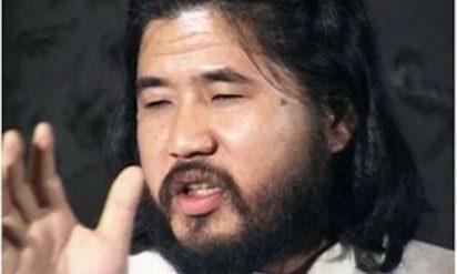 【衝撃】オウム真理教のトップ・麻原彰晃こと松本智津夫死刑囚の死刑が執行されない5つの理由!