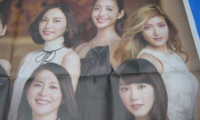 日本を代表する美女10人が共演!「豪華で美しすぎる」と話題に‥!!