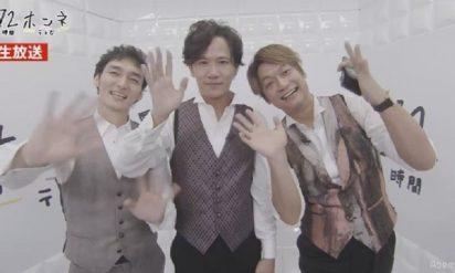 【必見】元SMAPの香取らが今の気持ちを明かす!「幸せすぎてびっくり!」