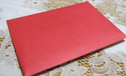 観光客は注意!!台湾では道端に落ちている「赤い封筒」を絶対に拾ってはいけない!