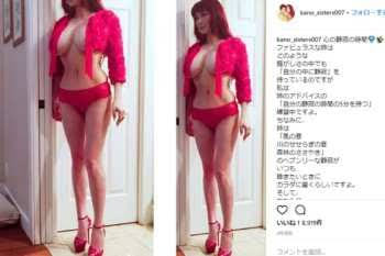 【衝撃】叶美香がネットで恋人募集告知!「女性もOK」だけどNGな対象があった!