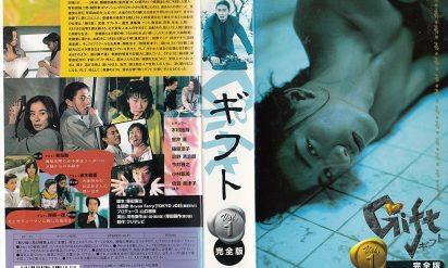 【衝撃】大人の事情で放送禁止になった名作ドラマBEST5