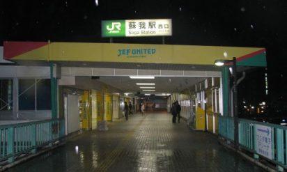 【必見】JR蘇我駅の男子トイレに賞賛の声!!そして小田急新宿駅のトイレには●●が!!