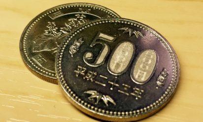 透かしだけじゃなかった!500円玉に隠された小さな仕掛けが明らかに!日本の技術はすごい!!