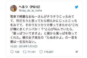 【爆笑】思わず吹き出す「女子高生」8選!