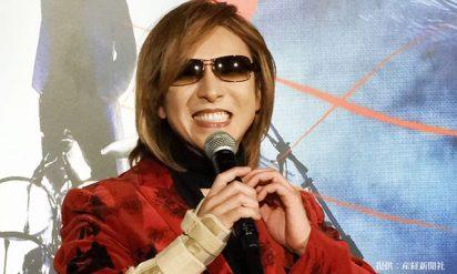 【神対応】YOSHIKIが『芸能人格付け』で発した5000円ワインへのコメントがすごい !