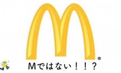 【衝撃】有名なロゴに隠されていたメッセージ8選!