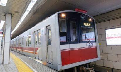 【腹筋崩壊】大阪市営地下鉄が大阪メトロに→みんなが一斉に感じていることに笑いが止まらないw