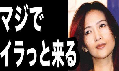 【驚愕】工藤静香、元SMAPの3人にブチ切れ!?インスタの投稿に批判殺到‥