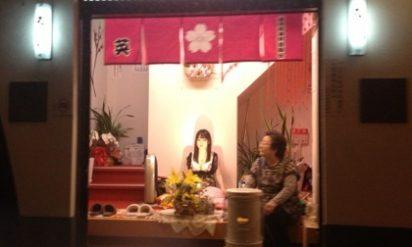 日本最後の遊郭「飛田新地」は暗黙のルールが存在するヤバい場所だった!!