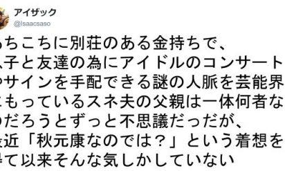 【この思考力はある意味すごい!】キレッキレの思考力!コナンに負けずとも劣らない名探偵 6選!