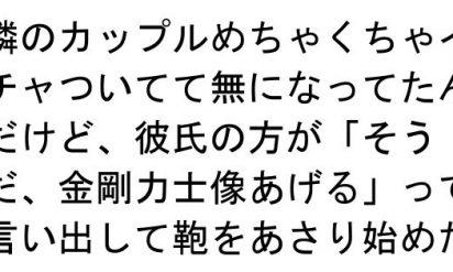 【腹筋崩壊】「もう3度見しちゃうって!」→目を離すことができないミステリアスなカップル 8選!