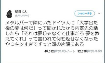 【聞いた瞬間ハッとすること間違いなし】外国人に言われたから気づいた!?→日本人だからこそ気づけないこと7選!