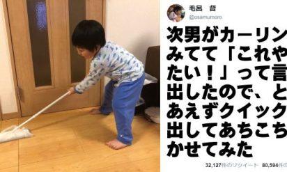 【我が子の発想に金メダル!?】「平昌オリンピック」を見る子どもたちが可愛い件 7選!