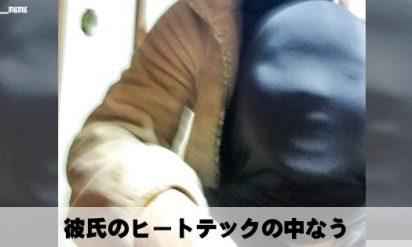 【いちゃつき方のクセが独特すぎる!】ラブラブカップルの笑える「変」愛事情 8選!