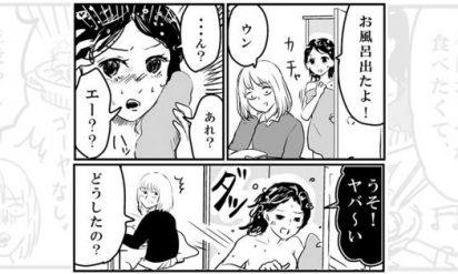【ねぇ、お姉ちゃん大丈夫(笑)?】「そんなミス聞いたことないよ!」→愛すべき我が家のオモシロお姉ちゃん 6選!