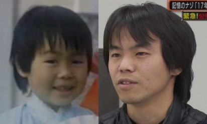 【衝撃】TBSで公開捜査された和田竜人さんは、1989年に神隠しにあった松岡伸矢くんか!??