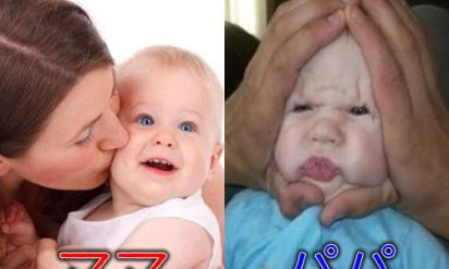 【爆笑】ママとパパではこんなに変わるw赤ちゃんの面倒をみる時の違い12選