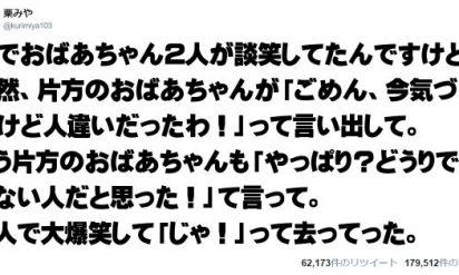 【ゆる〜く生きるのもいい!】平野レミの適当さを見習いたい!アバウトに生きる人たちの笑える日常 8選!