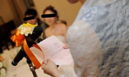 【驚愕】結婚式で新婦の友人が新婦の過去を大暴露→いろんな人を一瞬で不幸にしてしまう展開に‥