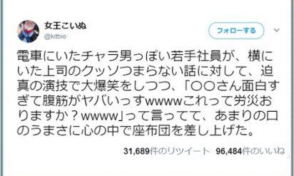 【強者すぎる!?】会社に爪痕を残す→我が社の「伝説の若手社員たち」8選!