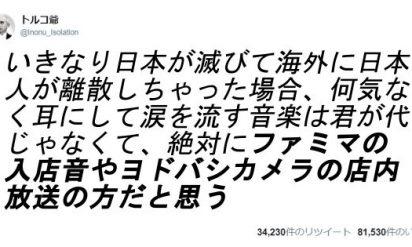 【それ、間違っているよ日本人!】イタリア「ナポリタンってなんやねんそれ…」不思議な日本人の生態 6選!