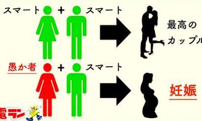 【こんな人はやめた方がいい!?】続けるべきではない恋人との関係・習慣7選!