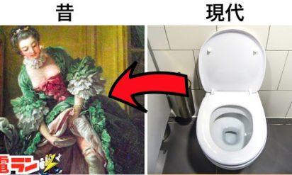 【話題】今と全然違う昔の「ボディケア用品」5選!