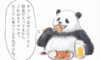 【大好評シリーズ第2弾「やだ…新作めっちゃ増えてる(笑)」】「深夜に悪いことを言うパンダ」の説得力&破壊力11選