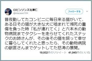 【まるでドラマの1シーンみたい!?】それなんていうドラマ!?→「事実は小説より奇なり」8選