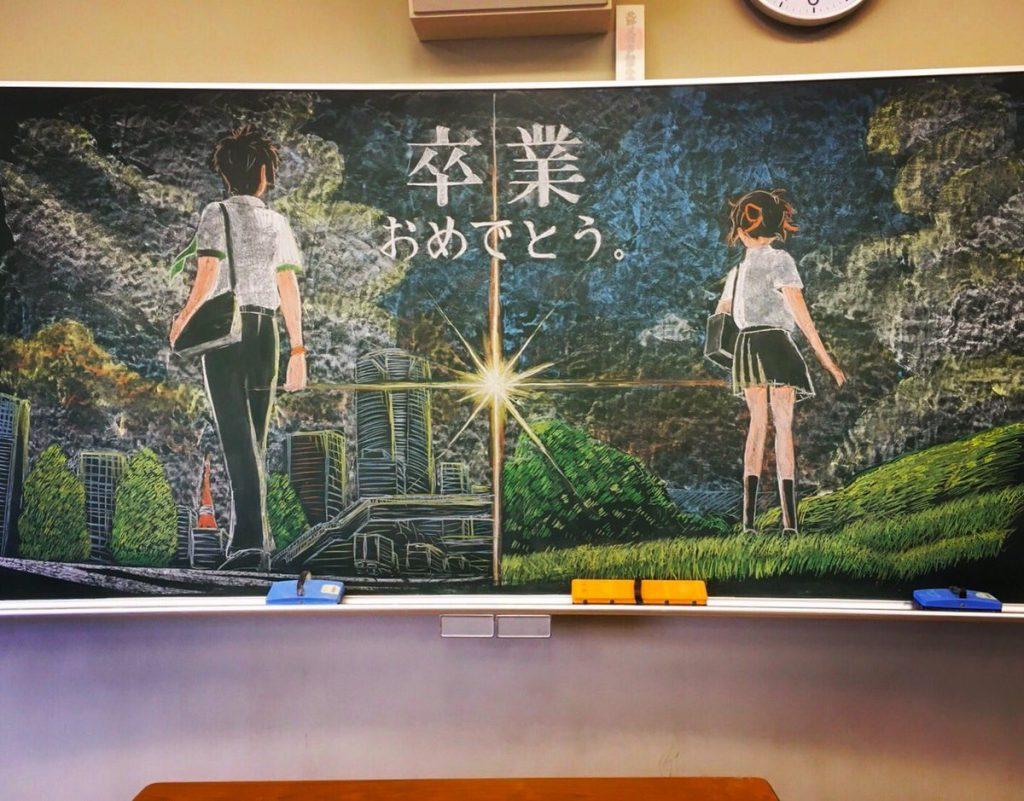 卒業 黒板 アート