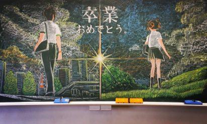 【今年も泣いた】卒業式に感動した究極の黒板アート12選!完成度の高さは鳥肌モノ!