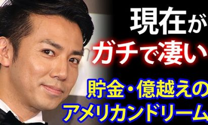 【衝撃】『ピース』綾部祐二、アメリカで捌ききれないほどの出演依頼が舞い込み大ブレークの兆し!
