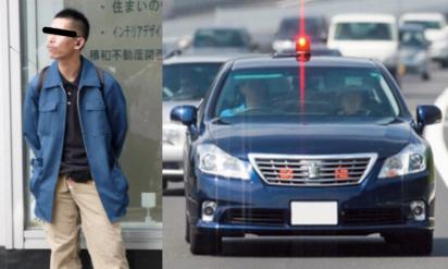 【悪用禁止】覆面パトカーと私服警官をソッコーで見極める方法7選!!もっと早く知っとけば‥