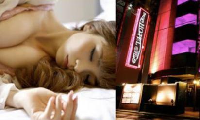 【必見】ぜひ実践したい!女性から好感度が高い「ホテルへの誘い方」が明らかに!!