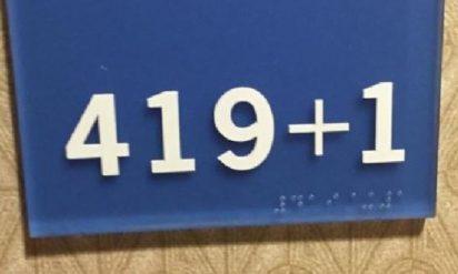 【衝撃事実】海外のホテルに『420号室』が無い理由がヤバ過ぎ!これは作ったらダメだわ・・