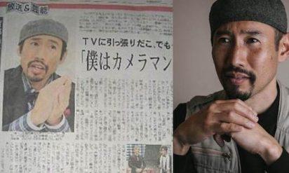 【衝撃】戦場カメラマン・渡部陽一がテレビから消えた理由…裏の力が働いていた…!?