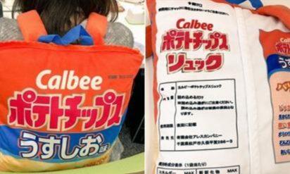 【アラサーでミュウミュウ持つのはアウト!?】女性が持つブランドバッグのレベルと自身は相関?→「私のバッグを見てくれ!」大会が始まった12選!