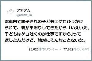【みんなの味方!?微笑ましいぞ…ニッポン!】「優しい大人がいた世界」だと感じた瞬間8選!