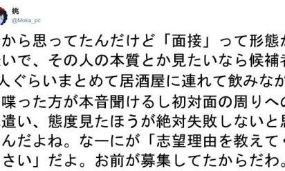【日本企業に勤める人は大学に行く意味って何?】「今こそ変わるときだニッポン!」→社会にぶちかます痛烈な一撃 6選!
