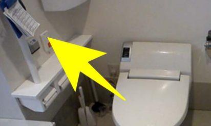 【衝撃】コンビニのトイレを借りたら日本社会の「闇」に言葉を失った‥