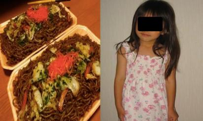 娘が生まれて6年、嫁がまともなご飯を作らない→話し合いで衝撃的な事実が発覚!妻「6年も気づかなかったの?」俺「ごめん‥」