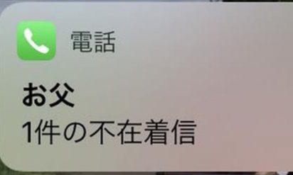 【ピュアすぎるがゆえに起きた出来事!?】もしかして天然!?「爆笑珍エピソード」8選!