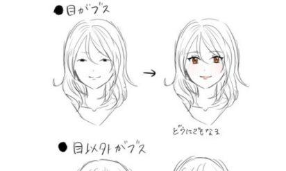 【男子禁制】女子にしか理解できないオシャレの理想と現実6選