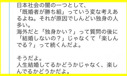 【共感】こういうとこがキツイし辛い!みんなが「日本の闇」を感じた瞬間12選
