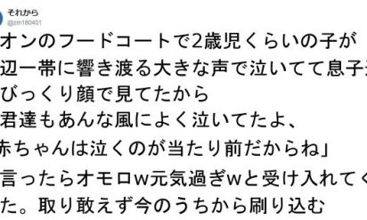 【将来の日本は、未来の若者たちはこうあって欲しい!】日本の未来を作るのは、子供たちだから。将来を見据えた育児スタイル 8選