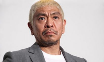【必見】さすが!松本人志が吉本を辞める後輩へ送ったメッセージが21万人に称賛される!